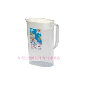 【九元生活百貨】聯府 EZ-30 桐花冷水壺-3L EZ30