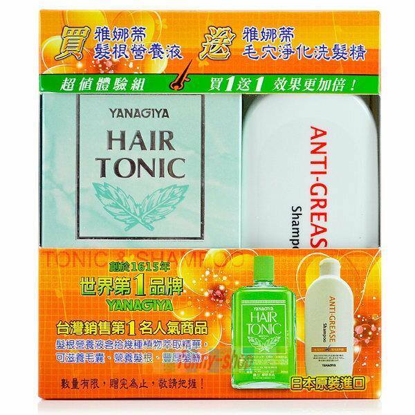 柳屋YANAGIYA雅娜蒂髮根營養液240ml+毛穴淨化洗髮精170ml【養髮組合】