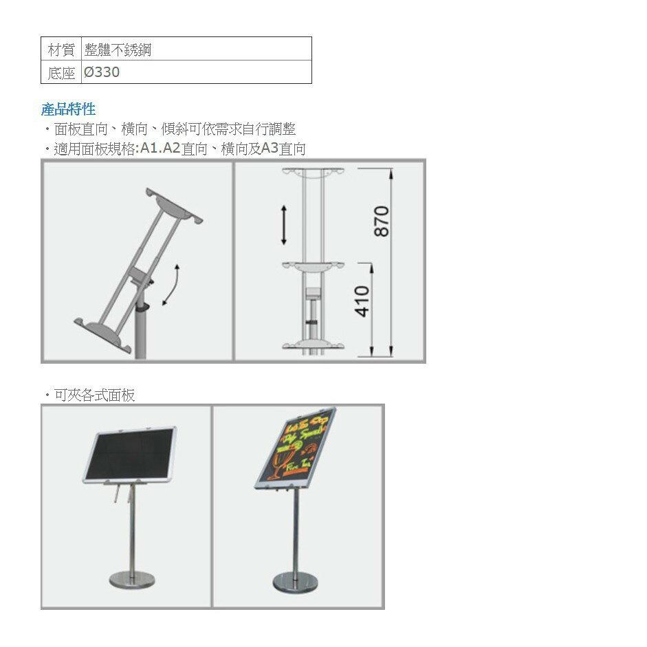 多用途展示~TR-303 夾式面板斜放架 面板放置架 DM架 MENU架 展示架 告示牌 目錄架 廣告 菜單 店面 餐廳