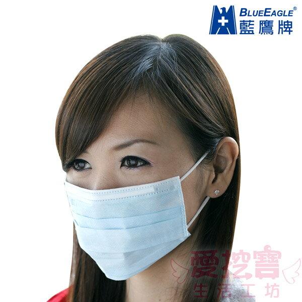 【藍鷹牌】台灣製 成人平面防塵口罩 50入/盒(藍色.綠色.粉色) NP-13