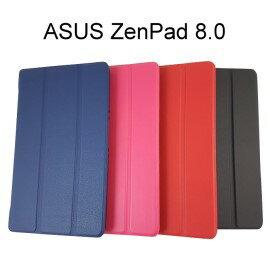 ASUS ZenPad 8.0 Z380KL/Z380C 平板 三折皮套