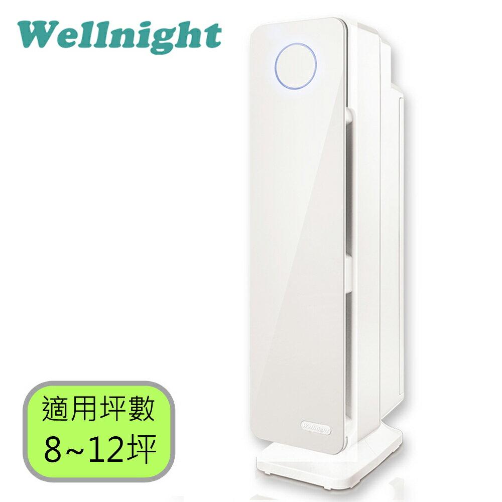 威奈紫外線抑菌空氣清淨機 UV-1608