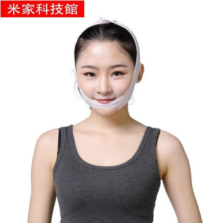 瘦臉面罩 日本睡眠瘦臉帶小v臉神器繃帶束臉面罩瘦雙下巴提拉臉