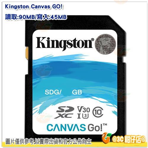 金士頓 Kingston SDHC 32GB SDG 記憶卡 讀取 90MB / s 4K 32G 64G 128G 256G 512G 適用 微單 單眼 相機 0