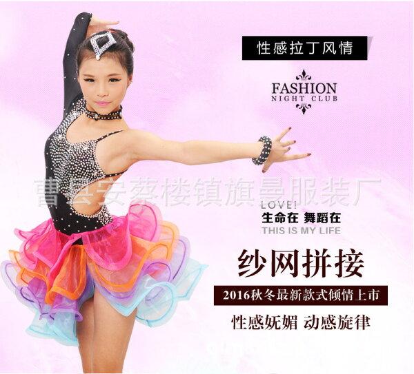 美琪兒童亮片服裝國標表演服舞台演出舞蹈裙流蘇練功服