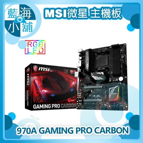 MSI 微星970A GAMING PRO CARBON主機板