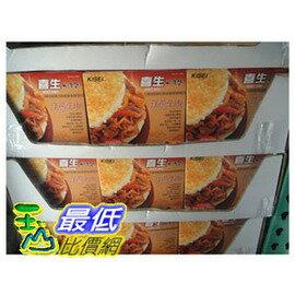 [需使用冷藏宅配 無法超取] COSCO 喜生 洋蔥牛肉米漢堡 RICE BURGER-ONION BEEF 170公克X12入 C64996 $638