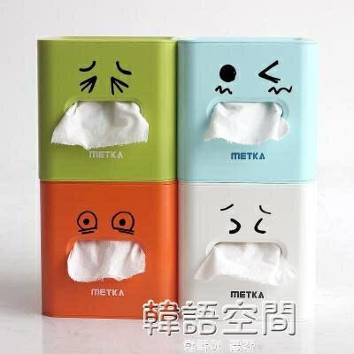 創意簡約捲紙筒衛生間捲紙盒客廳家用桌面捲筒紙盒塑膠可愛紙巾盒 韓語空間