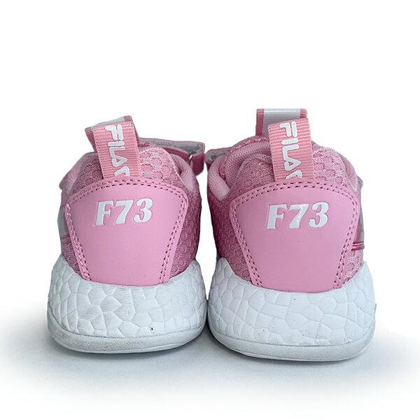 【滿額領券折$150】FILA MD 運動鞋 LOGO 電燈鞋 燈鞋 黏帶 厚底 粉色 中童【2J425V551】