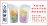 【下殺44折↘山東姥姥金元寶福袋組】0124-0131期間限定★韭菜水餃*30+雞肉水餃*20+彩色疙瘩1包(四人份) 4