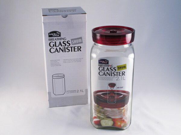 《愛鴨咖啡》LOCK&LOCK 樂扣 單向 排氣閥 玻璃 密封罐LLG553 2100cc/680g