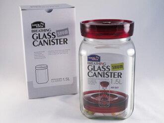 《愛鴨咖啡》LOCK&LOCK 樂扣 單向 排氣閥 玻璃 密封罐LLG552 1500cc/490g