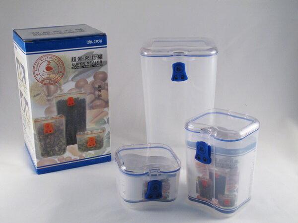《愛鴨咖啡》力學加壓設計 耐熱 PP 防水 三合一 密封罐
