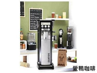 《愛鴨咖啡》SANTOS 法國原裝進口 代客磨豆機#63 贈清潔毛刷+磨豆機清潔錠+特級義大利