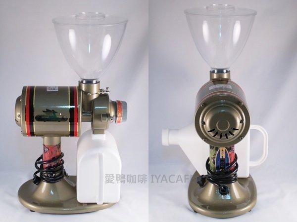 《愛鴨咖啡》飛馬 207N 營業用電動磨豆機 鬼齒刀盤