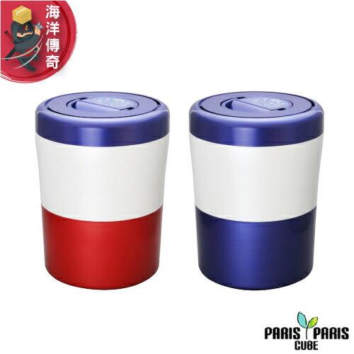 【日本出貨】島產業 ParisParis 家庭用廚餘處理機 1.3L 靜音 除臭 1~3人用 PCL-31 廚餘機【海洋傳奇】