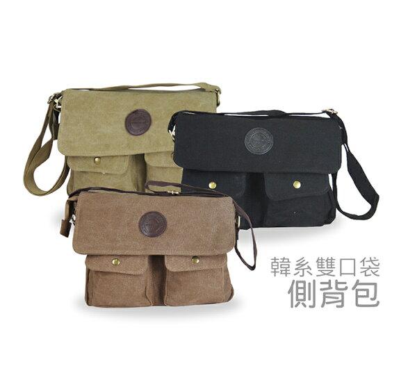 《熊熊先生》極簡率性側背包質感帆布包(中型)雙口袋斜背包韓系休閒耐磨厚布包