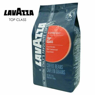 週促銷2017/2/19-3/4 義大利LAVAZZA TOP CLASS 咖啡豆(1000g) $1400含運