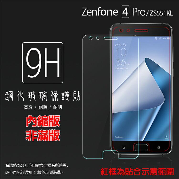 超高規格強化技術 ASUS ZenFone 4 Pro ZS551KL Z01GD 鋼化玻璃保護貼/高透保護貼/9H/鋼貼/鋼化貼/玻璃貼