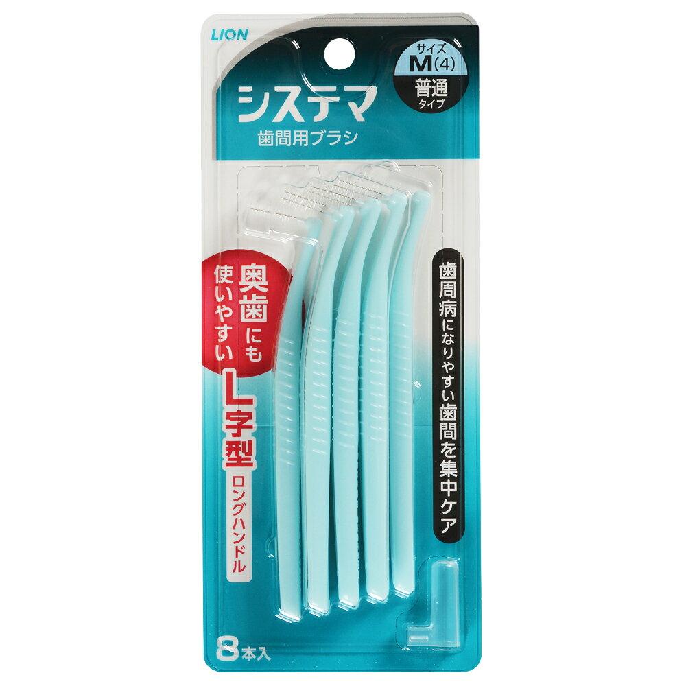 【獅王】深潔牙間刷-4種尺寸 3