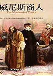 威尼斯商人The Merchant of Venice