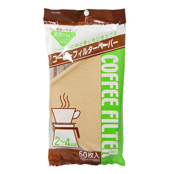 【晨光】日本製 Kyowa協和紙工 咖啡濾紙 50枚 2-4杯(116173)【現貨】