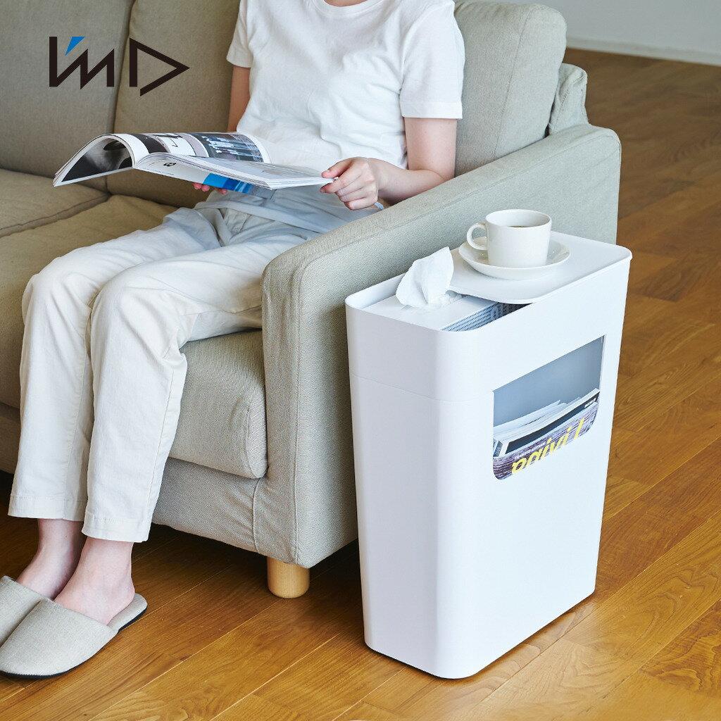 【日本岩谷Iwatani】ENOTS側面收納置物活動邊桌附輪-13.5L - 限時優惠好康折扣