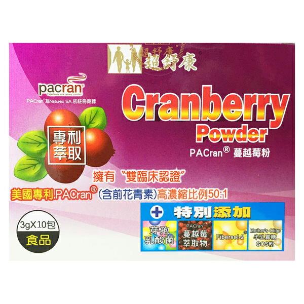 德芳保健藥妝:超舒康PACran蔓越莓粉3g*10包【德芳保健藥妝】