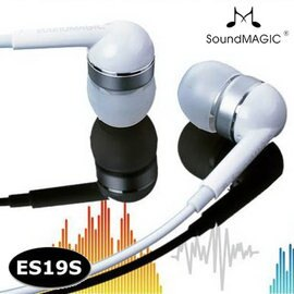 志達電子 ES19S 聲美 SoundMagic 耳道式耳機 高C/P 值 Android Apple ES18S 進階款