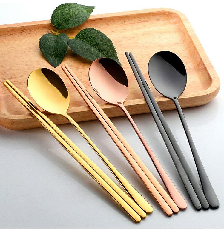現貨 316不鏽鋼 鈦合金 玫瑰金 土豪金色『筷子+湯匙組』 304韓國實心長柄不鏽鋼餐具 餐刀 湯匙 甜點 咖啡匙 筷子