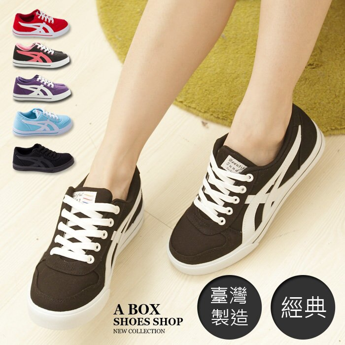 ★399免運★格子舖*【AJ1551A】台灣製經典女款布面休閒鞋 滑板鞋 帆布鞋 情侶鞋 6色現貨 0