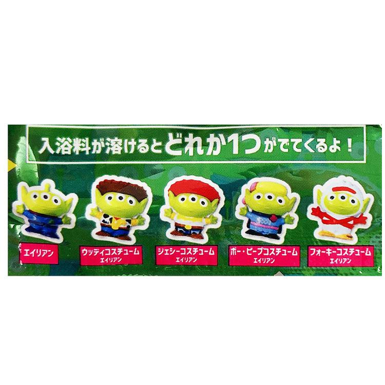 公仔沐浴球 三眼怪 人形 五款 沐浴球 泡澡劑 入浴球 泡澡球 款式隨機 真愛日本