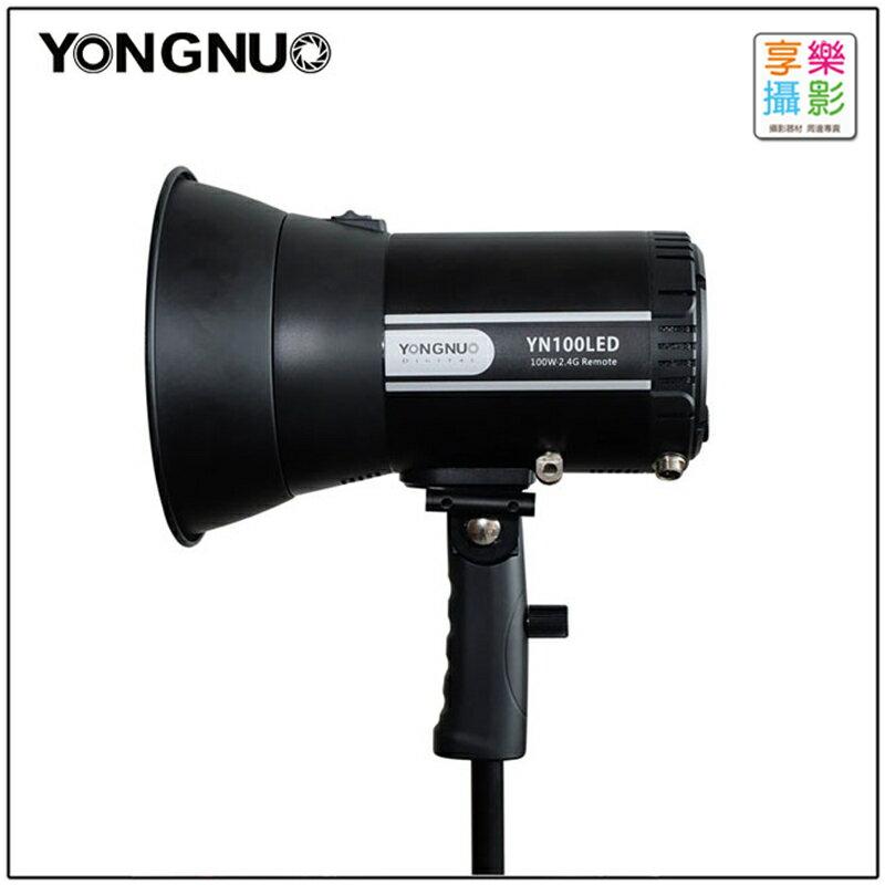 [享樂攝影] YONGNUO 永諾YN100 100瓦 LED燈 攝影燈 影視燈 分組 無線遙控 錄影燈 直播 片場 採訪