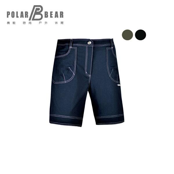 【POLARBEAR】女輕薄抗UV吸濕排汗彈性短褲