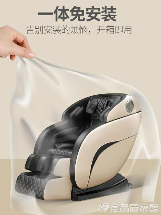 按摩椅 航科電動新款家用按摩椅全身沙發多功能全自動小型老人太空豪華艙  (洛丽塔) (活動8折起!!)