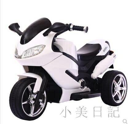 兒童電動摩托車三輪車1-3-6歲小孩玩具車可坐人寶寶充電遙控童車 aj7075