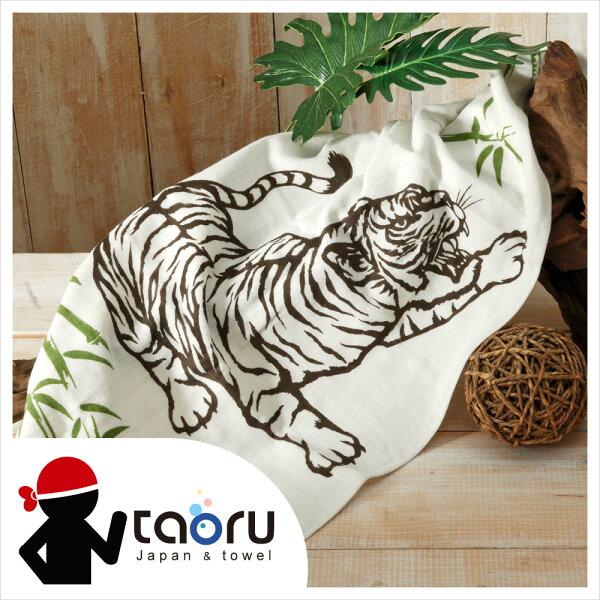 taoru:日本運動毛巾:猛虎下山34*95cm(長毛巾頭巾運動巾--taoru日本毛巾)
