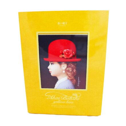 [敵富朗超市]Tivolina高帽子 黃帽禮盒(賞味期限2018.06.20)