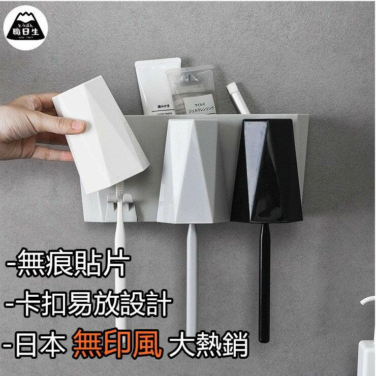 日本熱銷 浴室收納 牙刷/漱口杯置物架