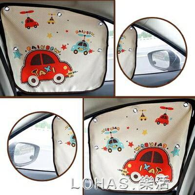 汽車遮陽簾板兒童卡通吸盤式窗簾車用側窗簾防曬自動伸縮隔熱擋