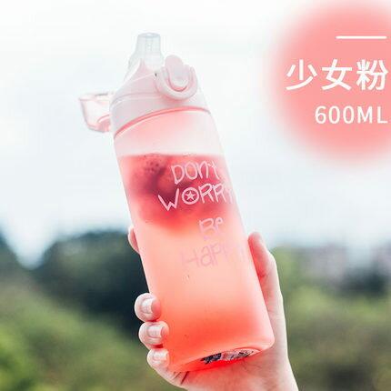 吸管瓶 成年可愛帶吸管杯子孕婦產婦便攜正韓大人塑膠少女心帶刻度的水杯『MY782』