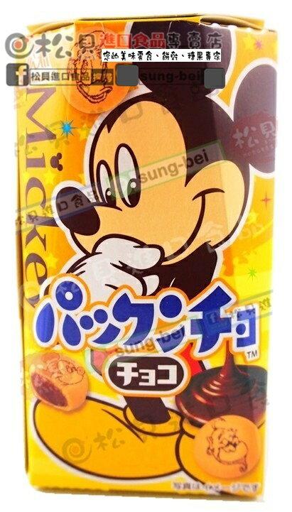 森永米奇巧克力餅47g【4902888107610】