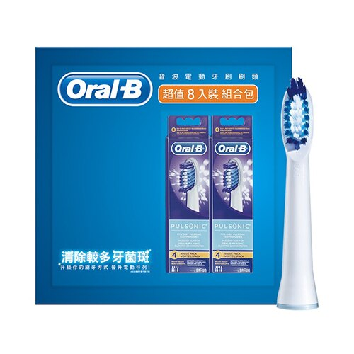 Oral-B音波牙刷刷頭八入(SR32-4)(適用於S15/S26)