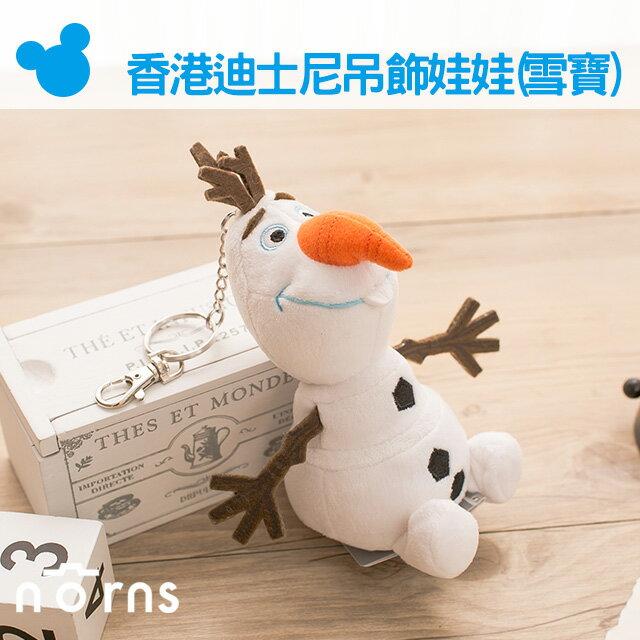 NORNS 【香港迪士尼吊飾娃娃(雪寶)】Disney 冰雪奇緣 鑰匙圈 玩偶
