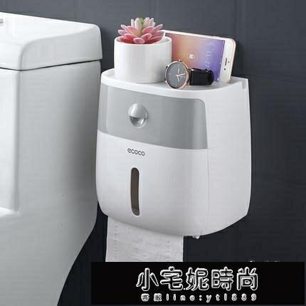 衛生紙架間紙巾盒廁所紙置物架廁紙盒免打孔防水捲紙筒創意抽紙盒 LR11336