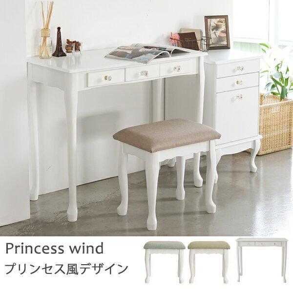 化妝台 鄉村風 北歐風 化妝桌【N0033】公主風化妝桌椅套組 MIT台灣製 完美主義