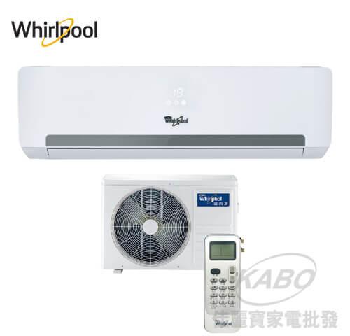 【佳麗寶】可加購安裝-(Whirlpool惠而浦)4~6坪定頻單冷一對一WAO-FT28NCWAI-FT28NC