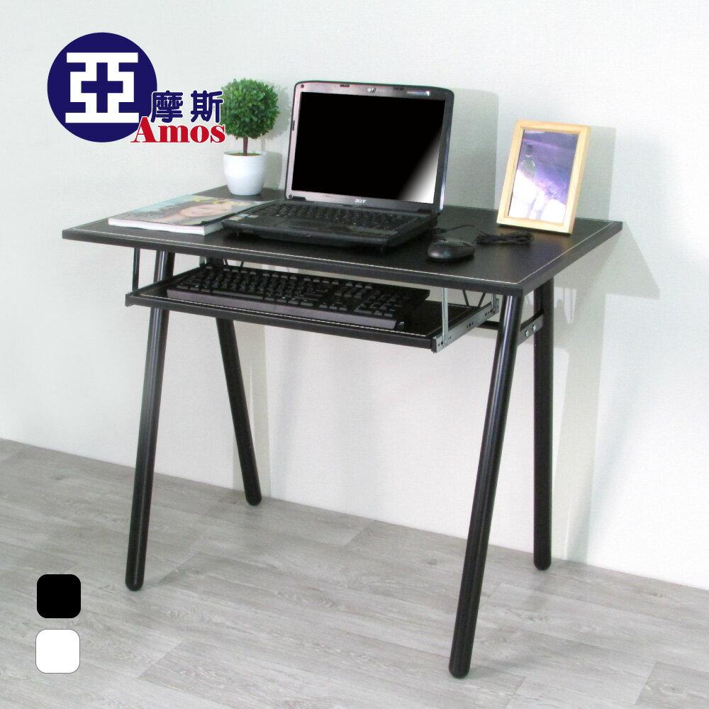 Amos 亞摩斯 環保粗管90公分仿馬鞍A型桌面附鍵盤工作桌 DCA010+K