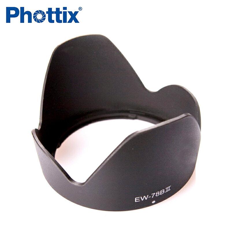 ◎相機專家◎ Phottix EW-78BII 鏡頭遮光罩 適用 Canon EF 28-135mm 50560 公司貨