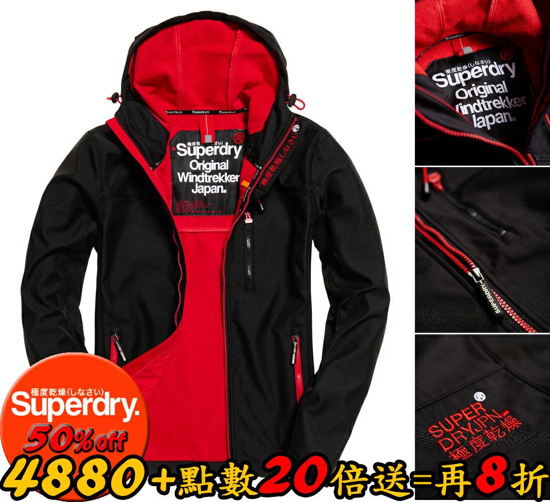 【男款】歲末出清極度乾燥 Superdry Windtrekker連帽防風衣軟夾克 風衣 連帽 外套 防風 保暖 黑色/叛逆紅